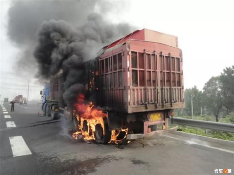 货车保险有哪些? (3)