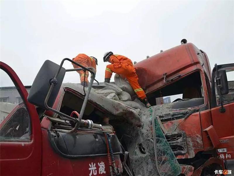 货车保险有哪些? (4)