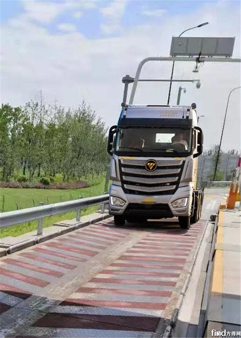 高速公路将实现移动支付 (5)