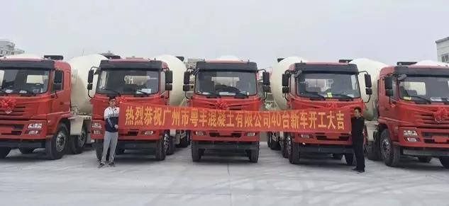 联合卡车 (1)