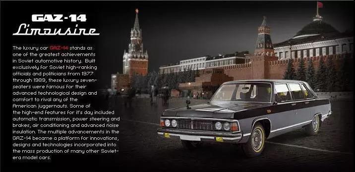 大众收购俄商用车公司GAZ受阻 (2)