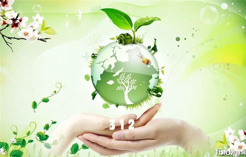 植树节,微宏和大家一起留住更多绿色