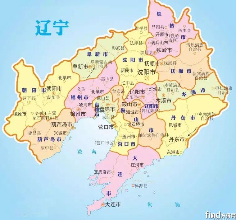 2019年3月道路交通新政 (1)