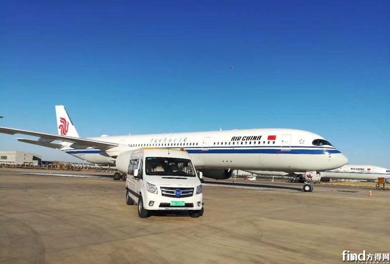 10台福田图雅诺EV纯电动交付首都机场1