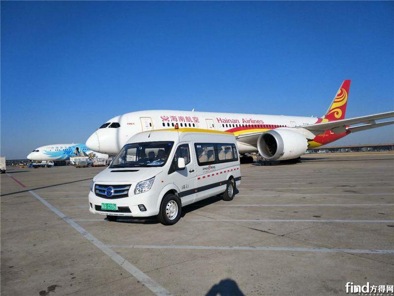 10台福田图雅诺EV纯电动交付首都机场