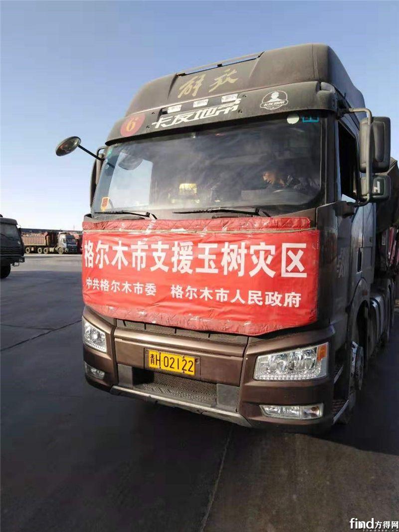 陈玉祥:唐古拉山大风雪封路 免费送粮食缓解卡友窘境
