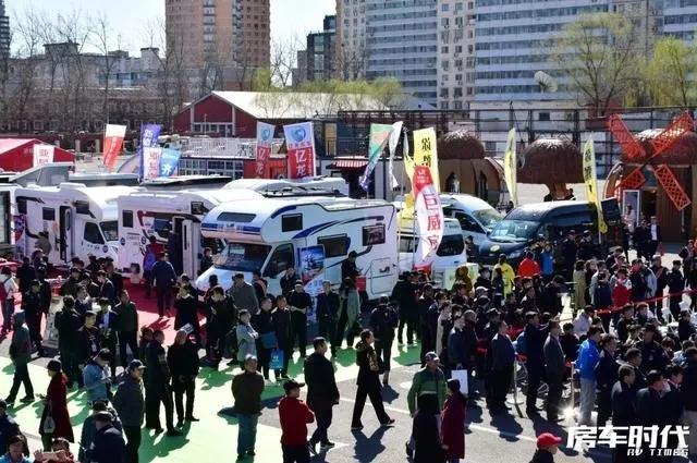 2019北京(国际)房车旅游文化博览会闭幕