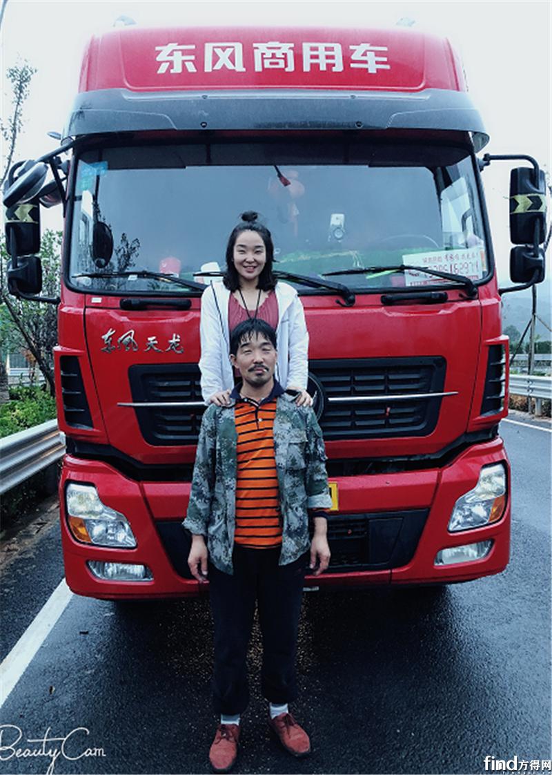 云歌:爱卡车,爱生活,做最开心的自己6