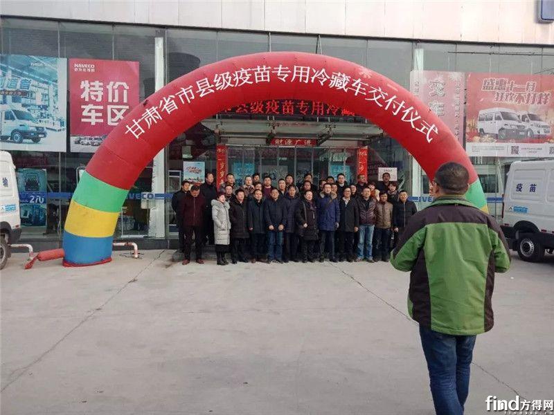 南京依维柯汽车 (1)