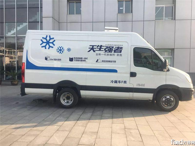 南京依维柯汽车 (4)