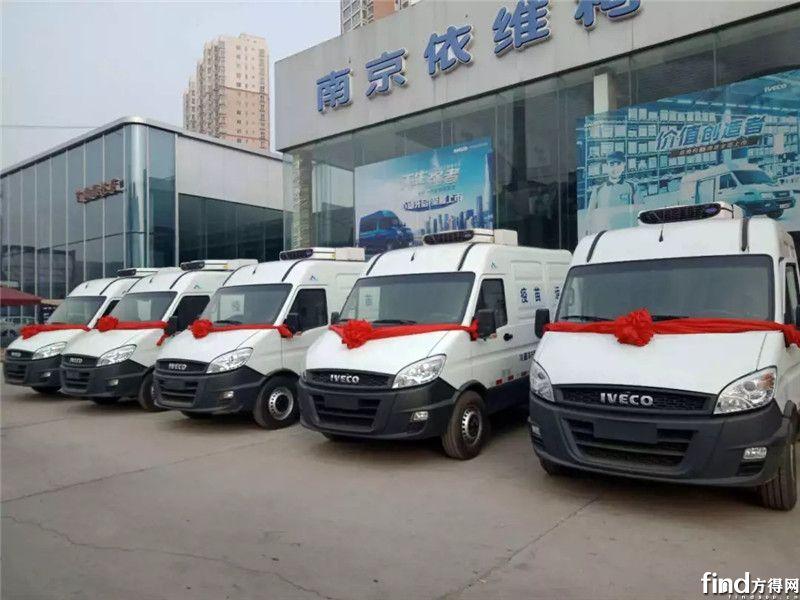 南京依维柯汽车 (6)