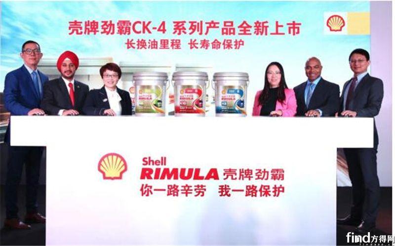 壳牌劲霸CK-4系列润滑油新品家族震撼登陆中国市场