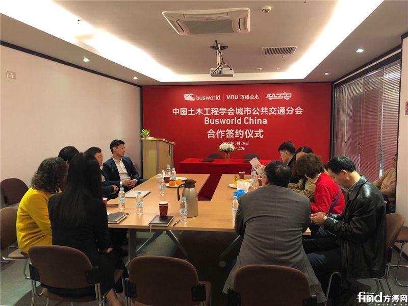 中国土木工程学会城市公共交通分会签约仪式3