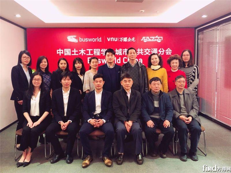 中国土木工程学会城市公共交通分会签约仪式4