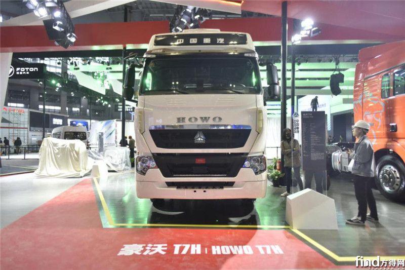 上海车展 (2)
