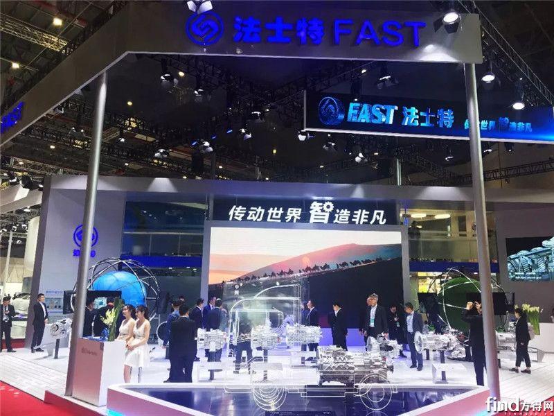法士特携多款自主产品亮相上海国际车展