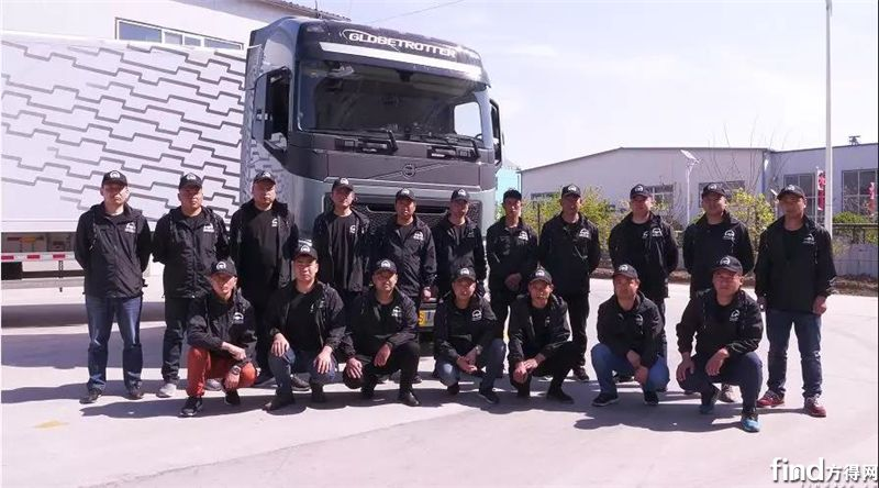 二次携手 沃尔沃卡车绿色驾驶培训方得网专场在廊坊启动