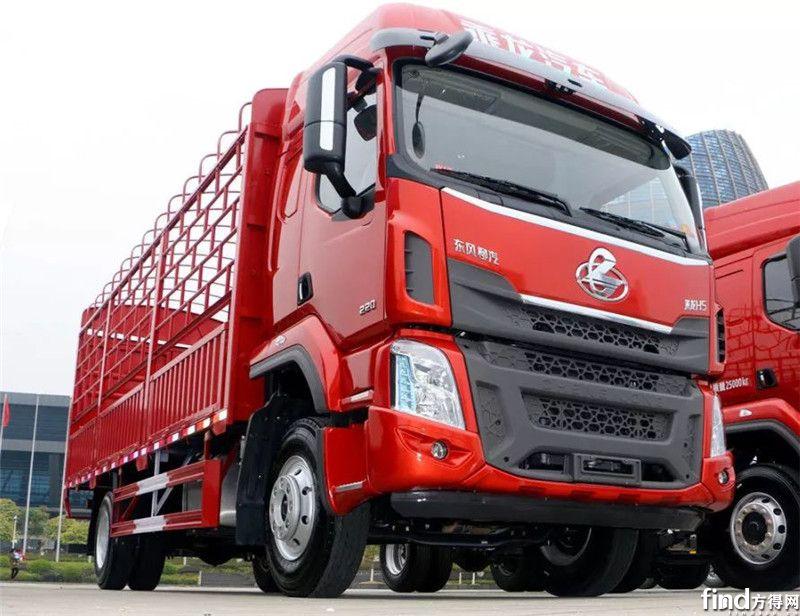 不同工况多种选择,乘龙h5 6.8米载货车总有一款适合你图片