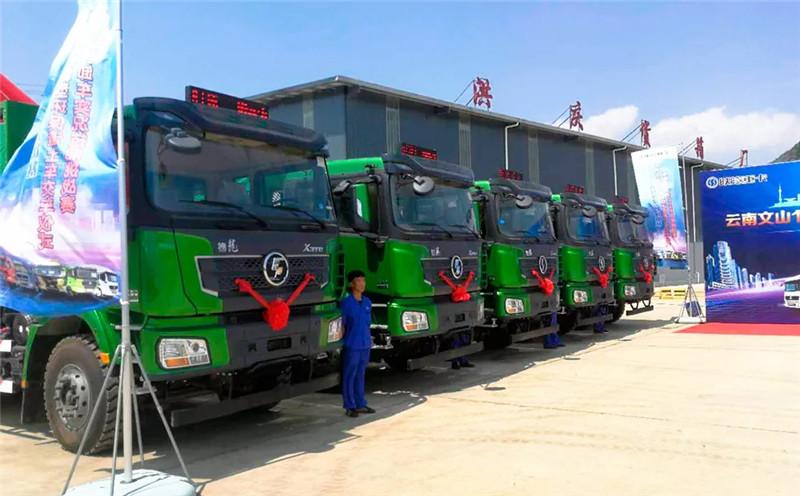 搭载潍柴动力的100台陕汽渣土车交付文山客户