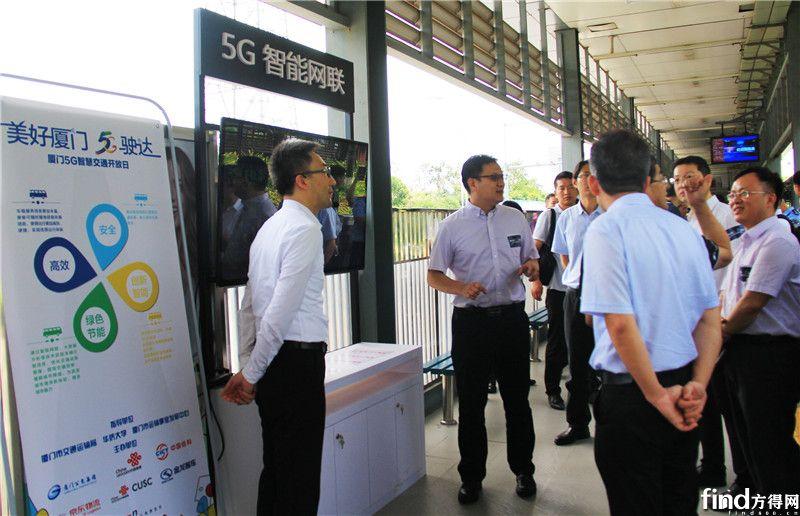 金龙智能网联公交开展体验活动 乘客尝鲜5G时代交通出行