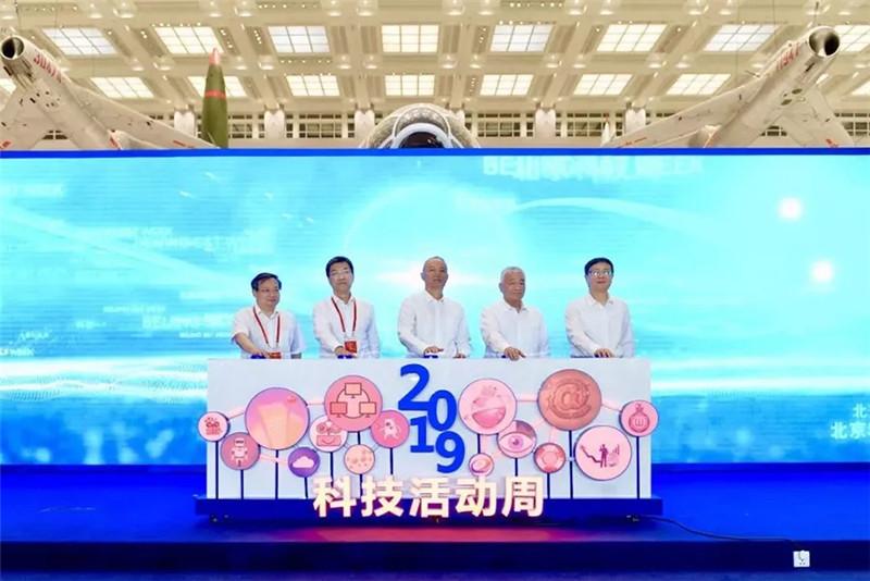 北京市委书记蔡奇参观亿华通自主燃料电池发动机