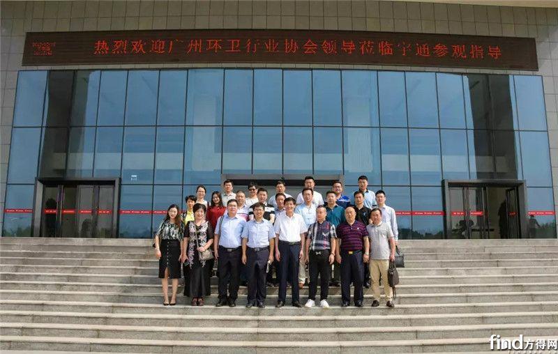 广州环协领导一行莅临宇通重工考察 新能源环卫备受认可