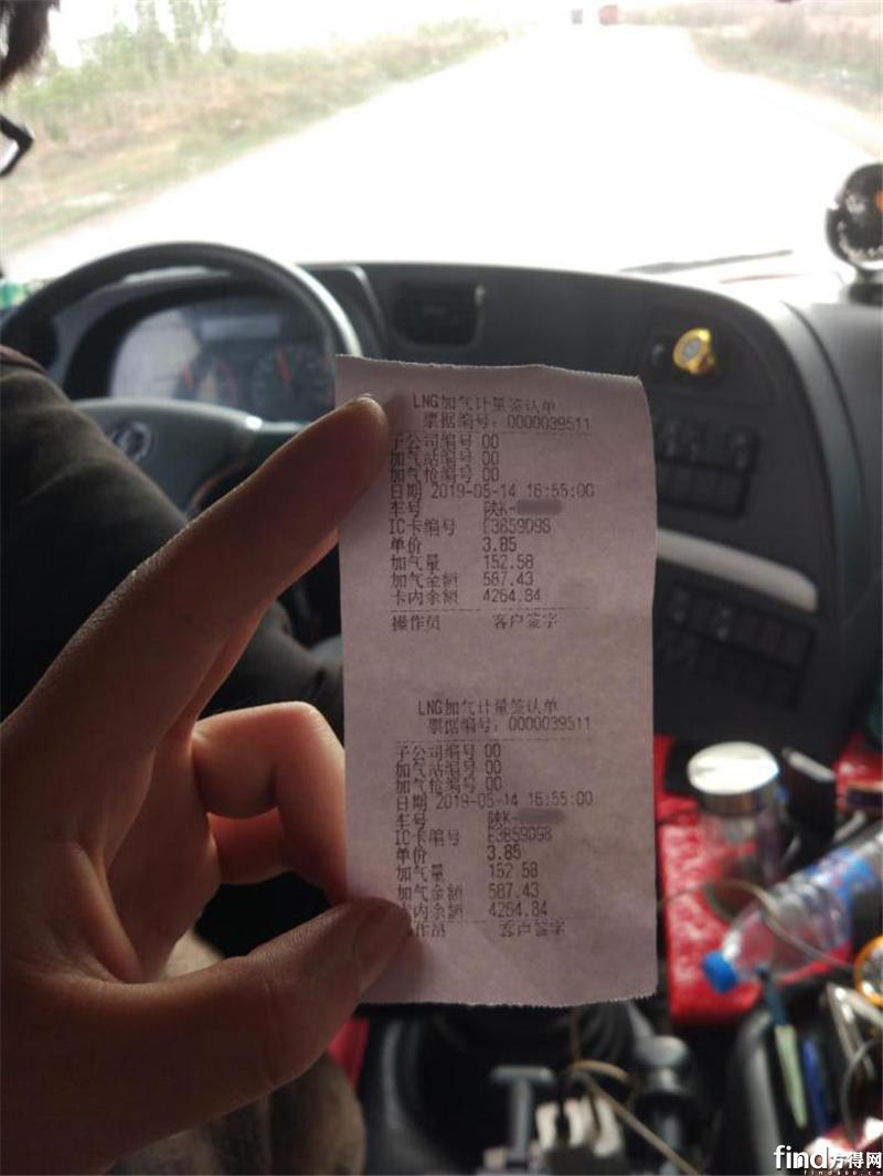 每500公里多赚131元-轩德X3天然气跟车实录8