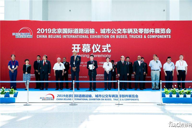智慧引领绿色出行 2019道路运输车辆展在北京举办