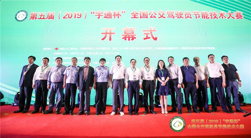 公交行业盛事——CIB EXPO 2019上海国际客车展览会