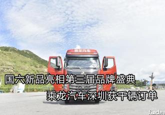 东风柳汽用50年诠释一部好卡车的硬核实力