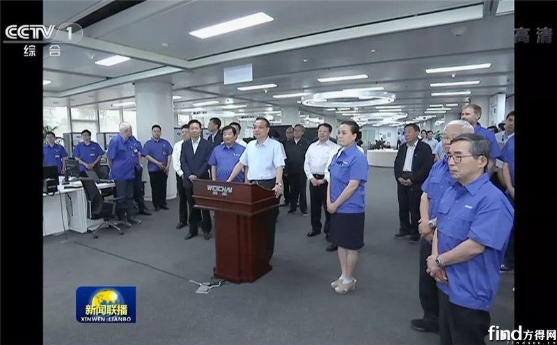 潍柴(东京)科技创新中心建设提速