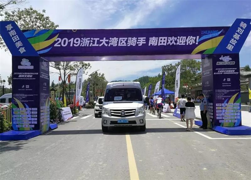 福田图雅诺成为2019浙江大湾区自行车公开赛指定服务保障用车