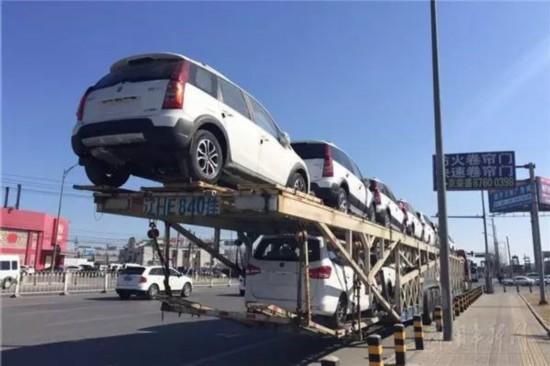 车辆运输车整治合规经营仍有诸多难题待解