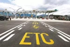 为了方便大家办理ETC,广东、江苏、山东、甘肃等地放了哪些大招?