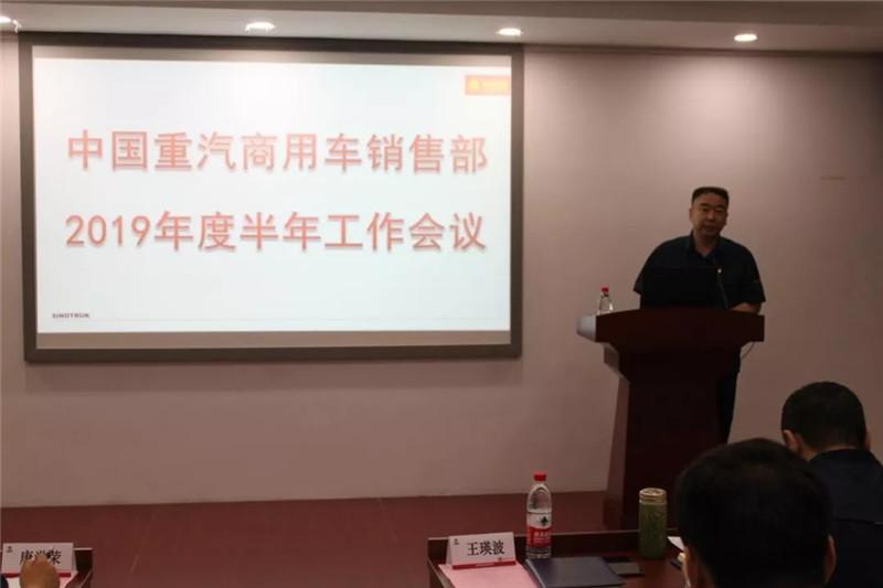 中国重汽汕德卡 (1)