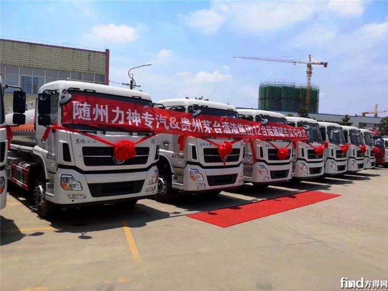 东风商用车 (3)