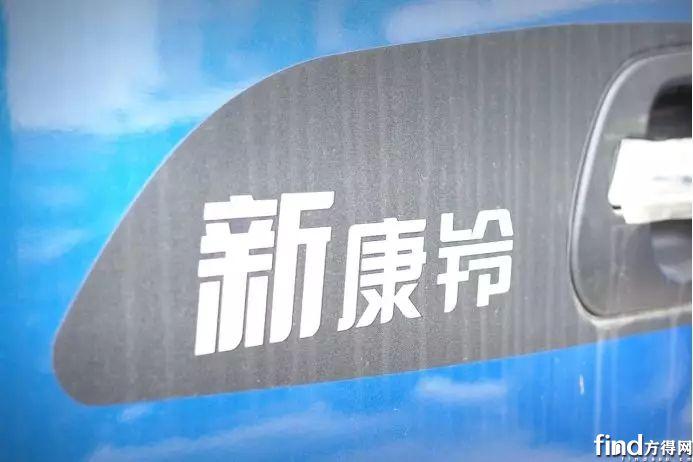 江淮轻卡 (4)