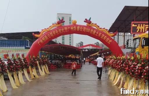 百辆格尔发渣土车进驻广州