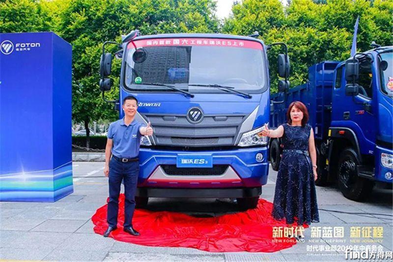 布局国六!福田瑞沃工程车国六新品正式上市