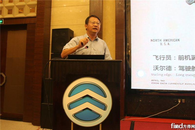 2019金旅客车新能源产品全国巡演武汉首发1