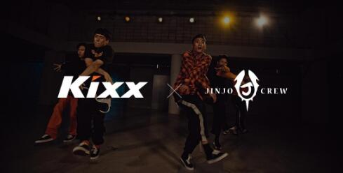 Kixx凯升与世界B-Boy冠军组合Jinjo Crew展开合作