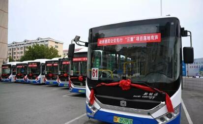 40台中通新能源公交车在烟台开跑