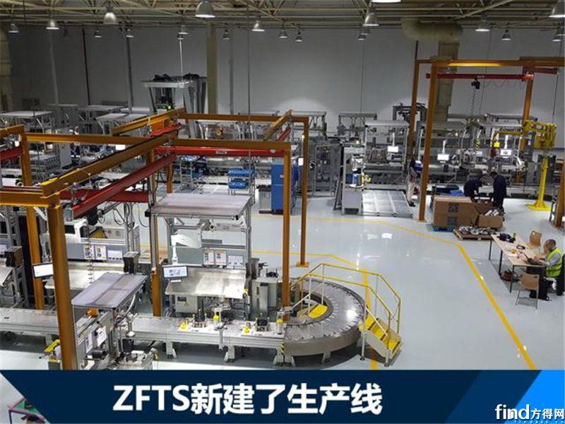 采埃孚8 挡变速器(8HP)在中国正式投产交付