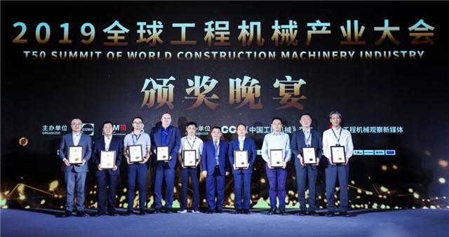 全球工程机械产业盛会召开,玲珑轮胎再获殊荣!