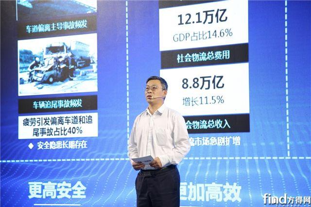 全球首款L2级商用车量产投放,一汽解放抢占市场先机1