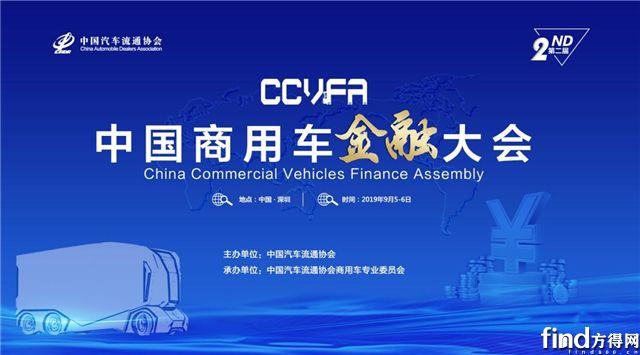 """一年5万亿!商用车金融市场成""""蓝海""""!卡车企业该如何做?"""