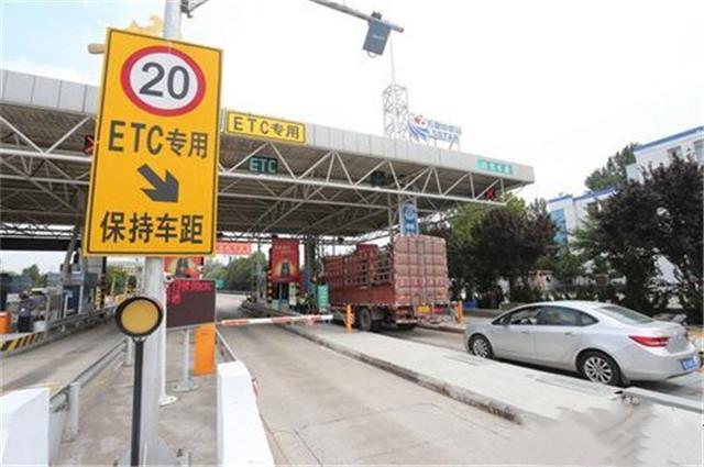 泰安管辖6处高速收费站安装入口治超设施,以达到治超劝返!