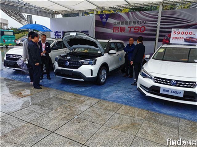 2020款东风启辰T60让渭南购车者心动