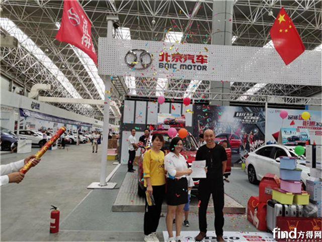 北京汽车昆山最活跃 人气销量双丰收