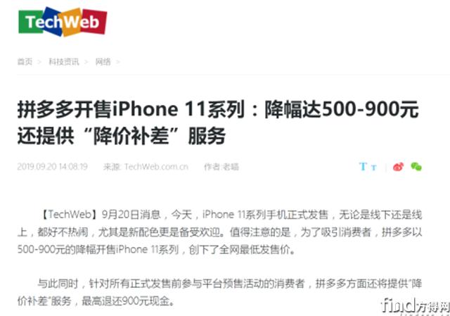 从苹果11的降价谈中国皮卡的升级(1)(1)(1)451